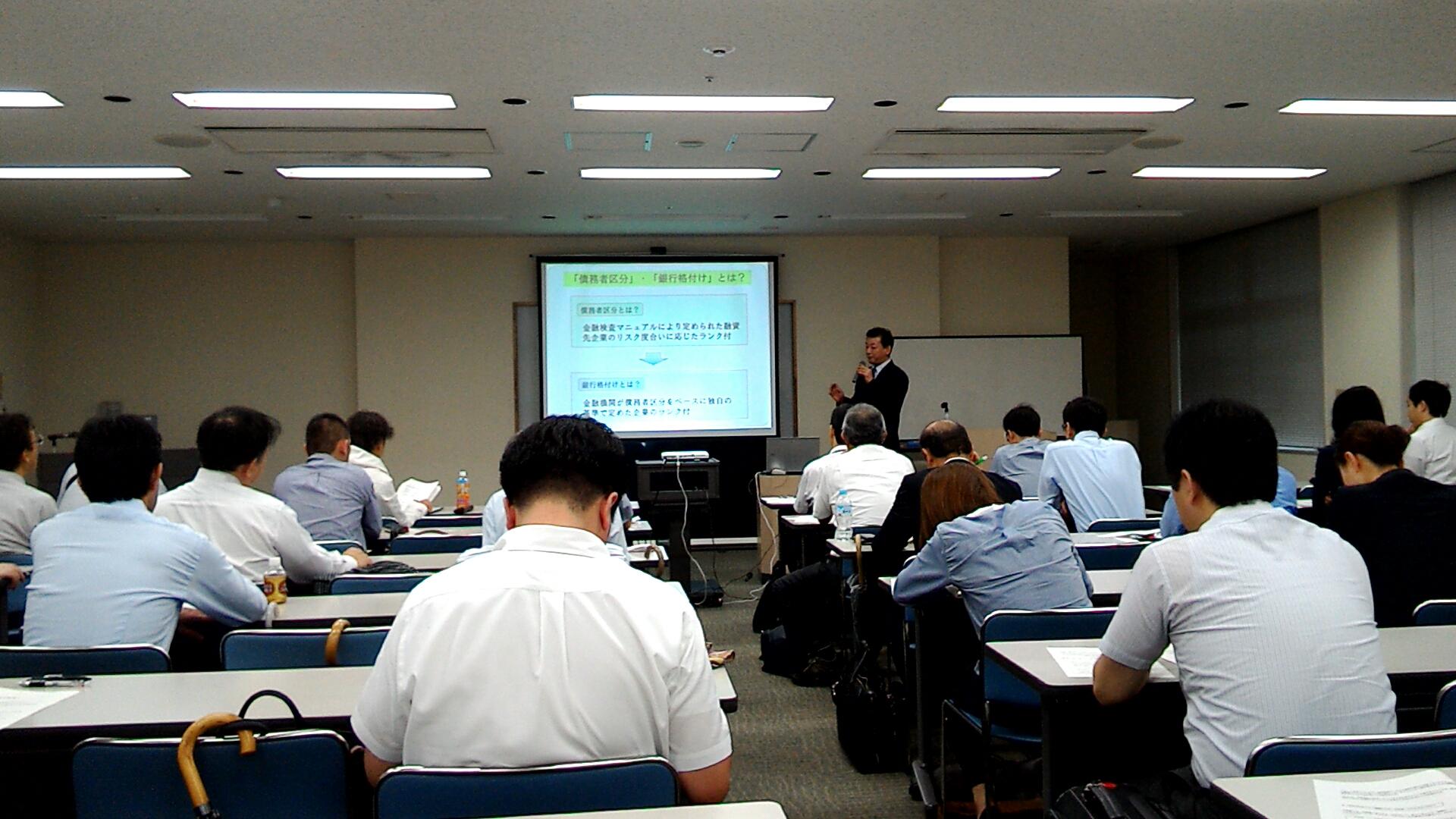 東京商工会新宿支部セミナー