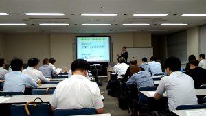 新宿商工会議所セミナー