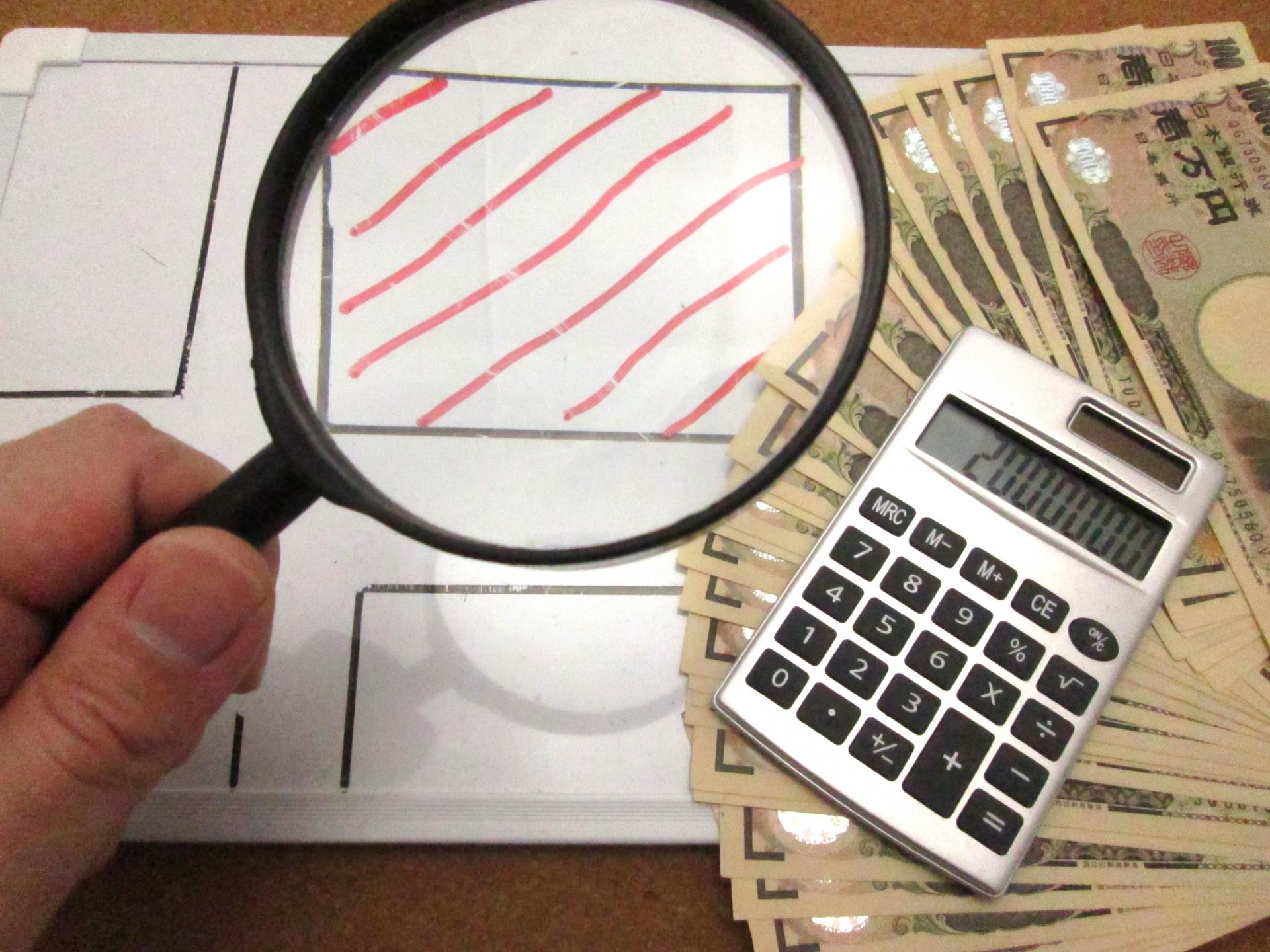 創業融資で担保と保証